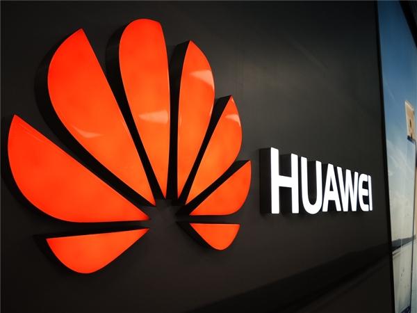 华为预计2018年实现销售收入1085亿美元 同比增长21%