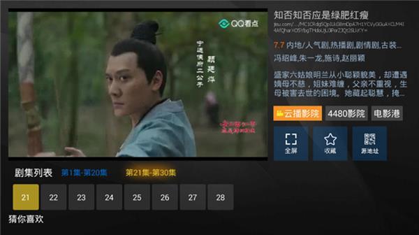 免费观看电视点播的软件 网罗百万影视资源 当贝市场推荐