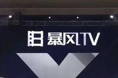 急风AI电视7C怎么装置第叁方绵软件看直播?当贝市场教养你轻松处理!
