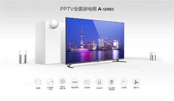 PPTV A43怎么装置第叁方绵软件看直播?当贝市场教养你轻松处理!