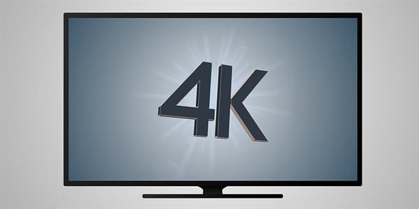 4K电视刚出时你们说没片源 8K电视要看马赛克?