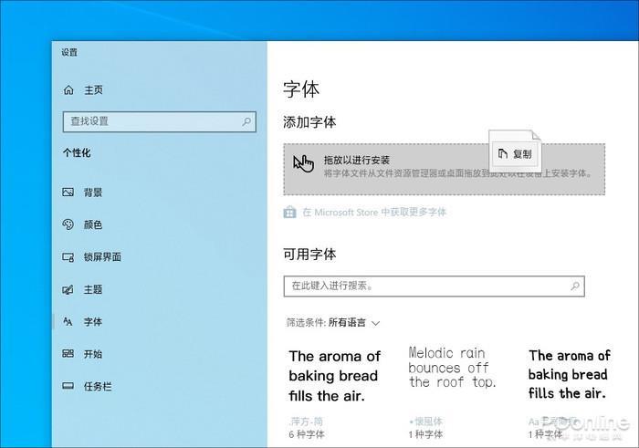 php企业网站源码安装教程_php源码安装教程 (https://www.oilcn.net.cn/) 网站运营 第1张