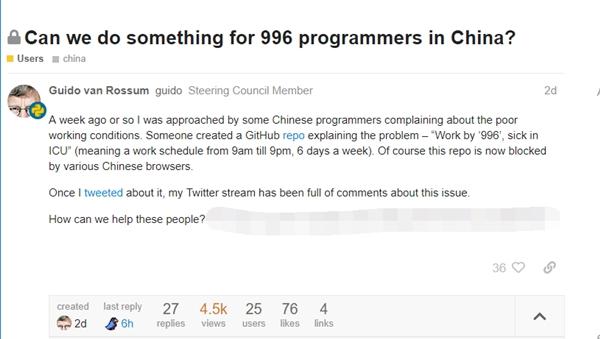 Python之父評價996工作制:我們該怎么幫助中國開發者?