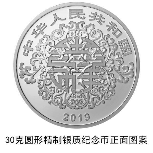 """太有爱!央行今天发行""""心形""""纪念币 共3万枚"""
