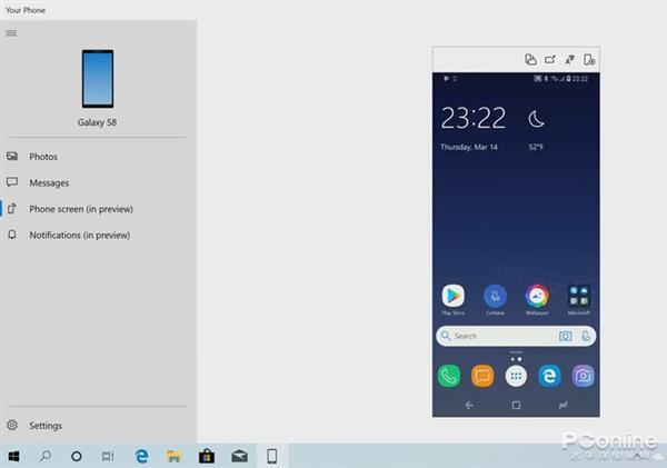 Windows 10 2019年度更新来了:新功能全体验(图14)