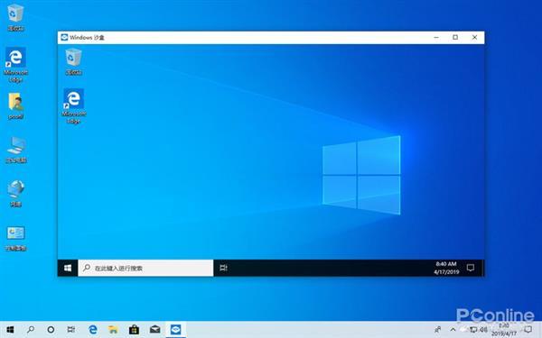 Windows 10 2019年度更新来了:新功能全体验(图10)
