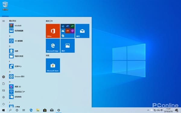 Windows 10 2019年度更新来了:新功能全体验(图1)