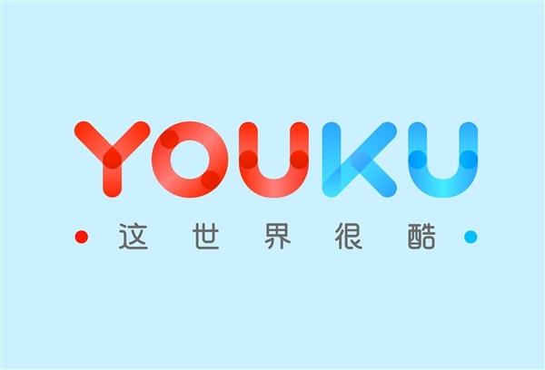 優酷啟用全新Logo:更扁平化、女性化、年輕化