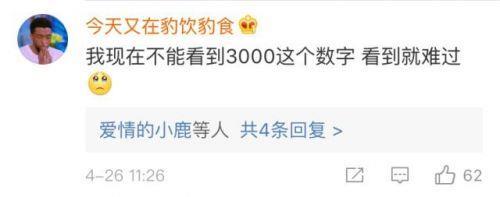 """钢铁侠发文致谢""""喜欢你3000次"""" 200万网友点赞"""