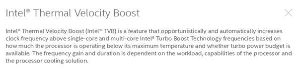 英特尔Thermal Velocity Boost(TVB)技术介绍和解析