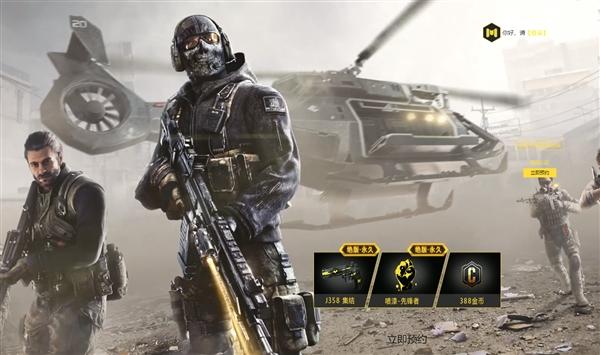 《使命召喚16》將于6月底前正式公布:IW社操刀、單人戰役有望回歸