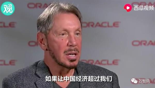 中國區1600研發人員被裁!甲骨文創始人:不能讓中國培養更多工程師