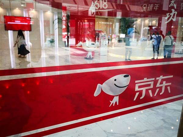 京東第一季度財報:凈利潤73億元 同比大漲386.7%