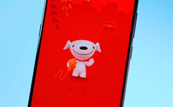 京東與騰訊續約:微信對京東有多重要?