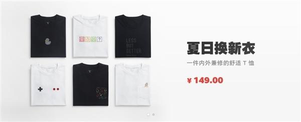 锤子科技官网上架Smartisan T恤:感受下