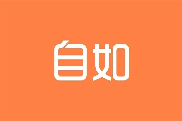 自如回应南京租客事件:未装修房源 配置家具合格