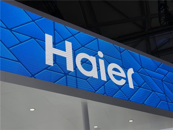 海尔集团被卷入商业行贿案:卖3万台机顶盒走贿10万元