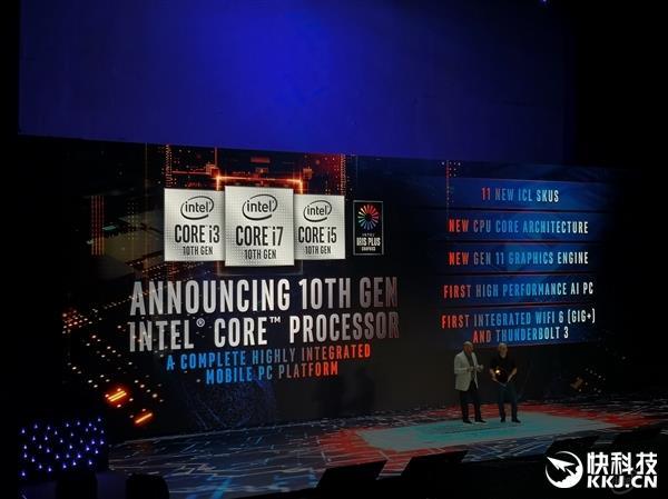6月份出货10nm冰湖处理器 Intel这次还缺货吗?