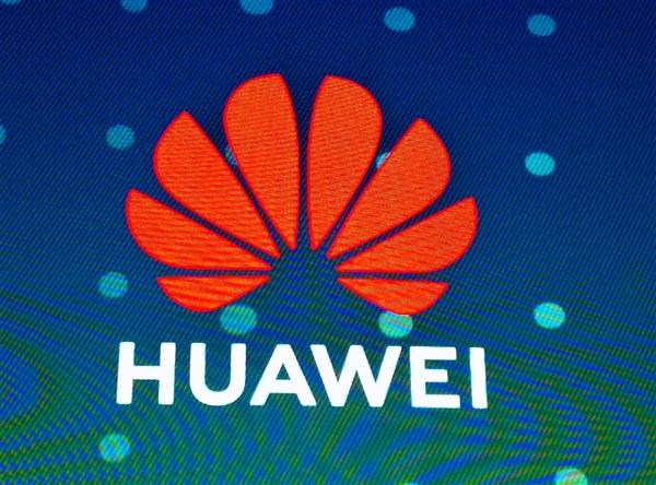 IEEE解除对华为限制 中国计算机学会声明恢复与IEEE合作交流