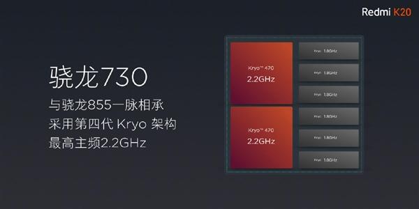 """重回1999元!Redmi K20 6月6日首发:搭载""""幼855"""""""