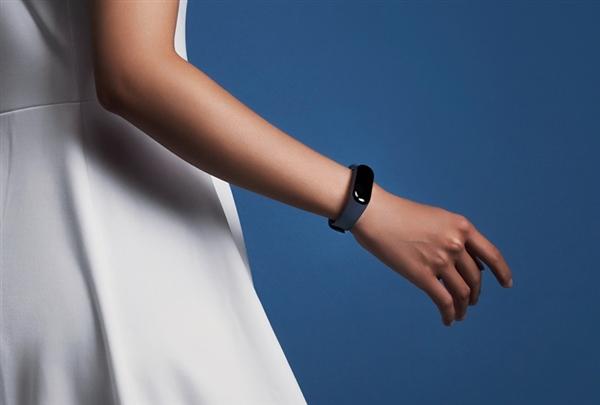 幼米手环出货量获全球可穿戴设备第一 即将发布幼米手环4