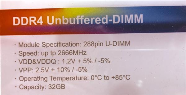 威刚亮出单条32GB DDR4内存:美光16Gb颗粒