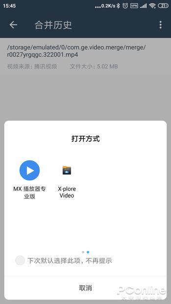 APP下载的视频都在哪?教你将缓存视频拿出来