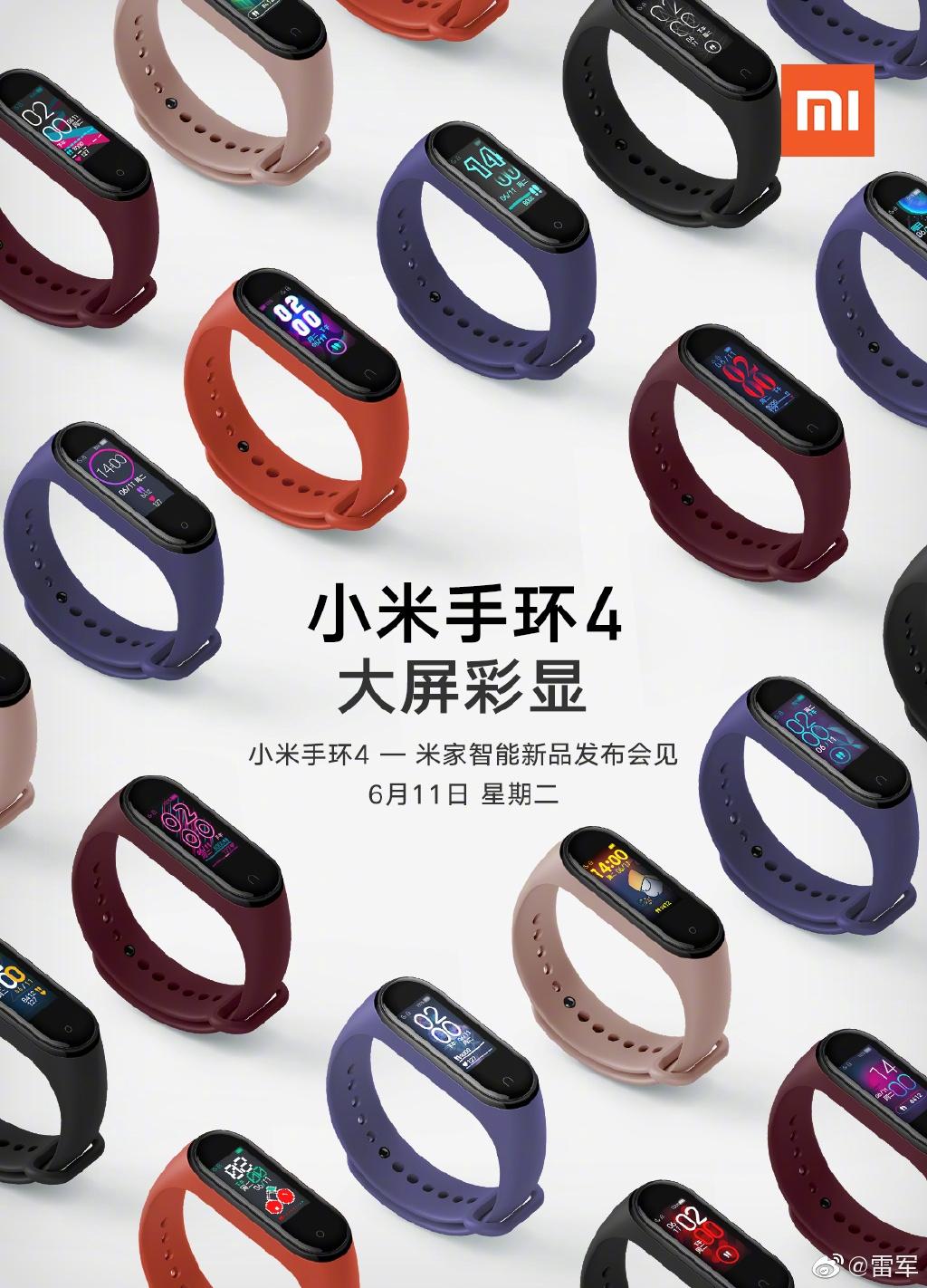 小米手环4售价曝光:6月11日发布 大升级图片
