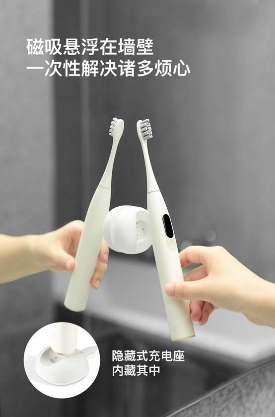 幼米多筹破千万 全球首款触屏电动牙刷Oclean X刷新纪录