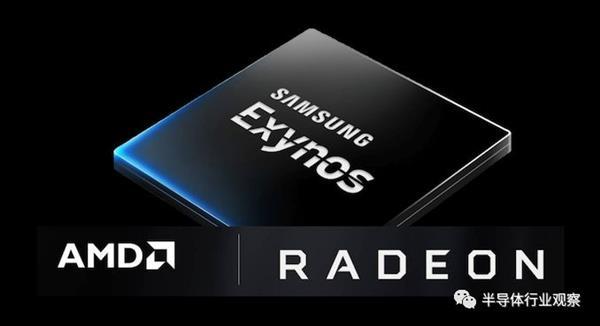 联手AMD 三星能否搅动移动GPU江湖?