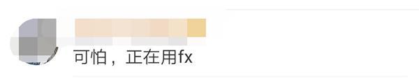 含有害成。分?日本网红眼药水国外禁售