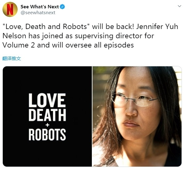 Netflix刷屏动画《喜欢 物化亡和机器人》第二季公布