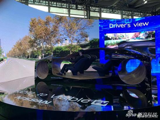 日产汽车两项暗科技体验:把科幻变成。了实际