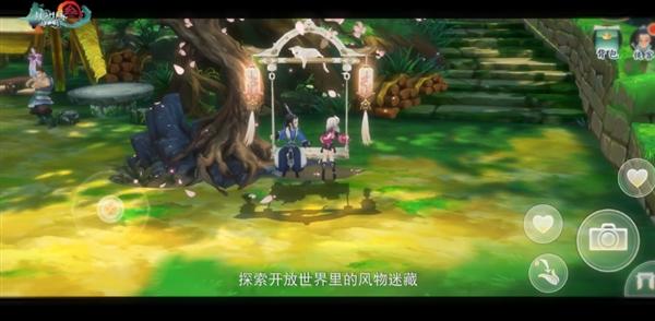 《剑网三:指尖江湖》登顶iOS应用榜榜首 雷军盛赞