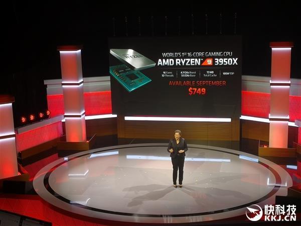7nm 16核锐龙处理器只卖5999元 AMD亏了没有?