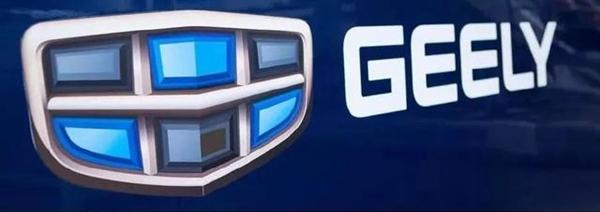 抢占国内市场份额 吉利汽车与LG化学建合资公司:注册资本1.88亿美元