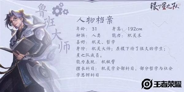 《王者荣耀》新铁汉西施曝光:四大美女齐聚