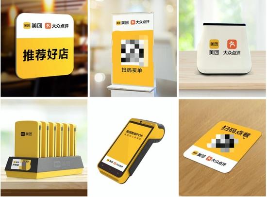 美团宣布品牌变色:全黄了!