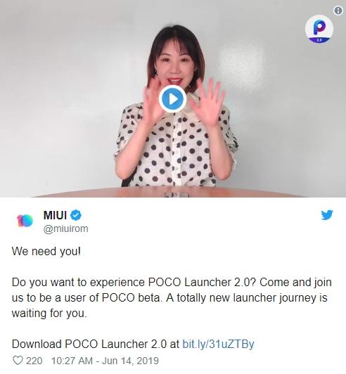 小米推出POCO Launcher 2.0:极致精简 安装包仅16MB