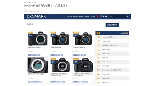 专为国人。打造 DxOMark镜头和传感器中文版上线