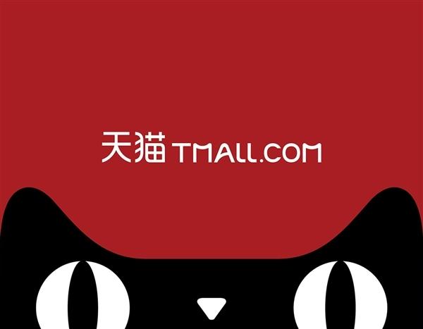 同比暴涨600%天猫618冲刺:华为、苹果销量翻8倍以上