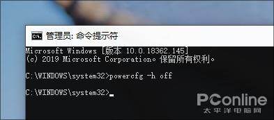 Win10太占空间?一秒钟工夫让硬盘添容10GB
