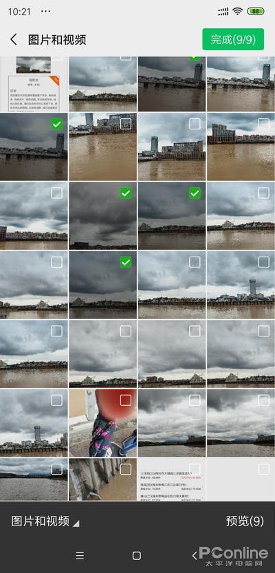 自带图片视频相册 微信7.0.5内测新版体验