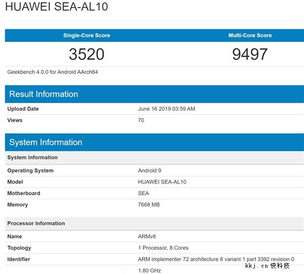 华为nova 5 Pro现身GB4跑分:麒麟980 8G内存
