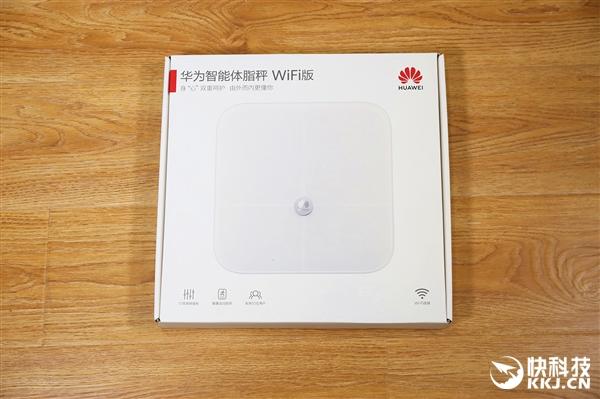 崭新BIA测脂芯片5倍精度 华为智能体脂秤Wi-Fi版图赏