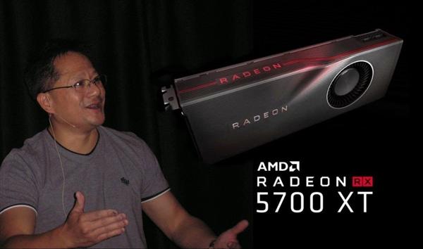 NVIDIA呛声AMD:近来发布的众项图形技术都是吾们玩过的