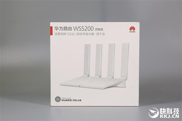 自研凌霄芯片!华为WS5200四核添强版图赏