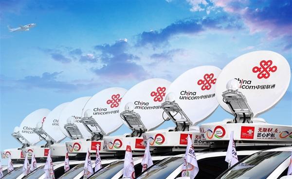 联通始批5G体验厅盛开 有你的城市吗?