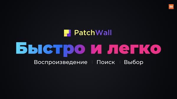 幼米电视进军俄罗斯市场:首发Android 9.0编制 售价1076元首