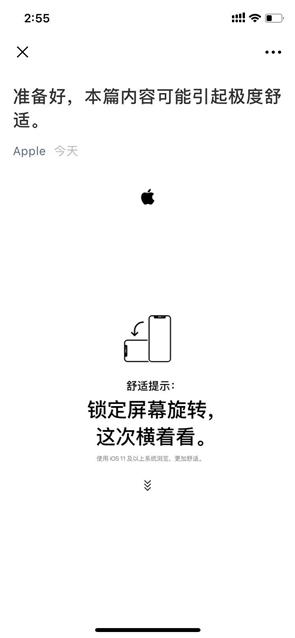 苹果官宣陈星汉《Sky光遇》上架APP Store:跳票两年的至美通走